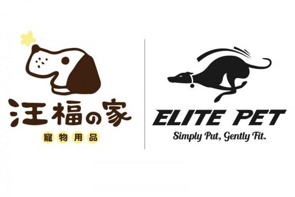 汪福的家/Elite Pet