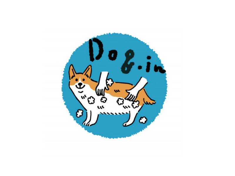 Dog.in狗癮
