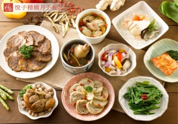 【悅子精緻月子餐】7天單週調理餐
