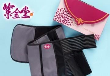 【紫金堂月子餐】 紫金束腹帶