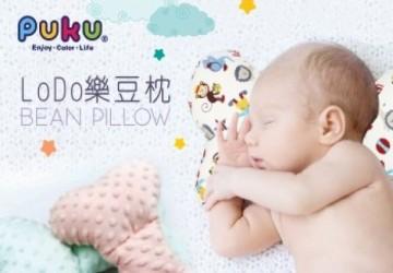 LoDo樂豆枕