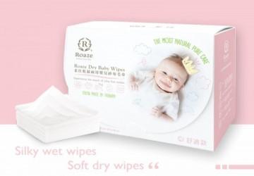 柔仕乾濕兩用嬰兒紗布毛巾(舒適款) 160抽