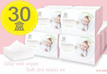 柔仕乾濕兩用嬰兒紗布毛巾(現場提貨) 160抽×30盒
