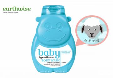 紐西蘭 大地本植 Earthwise 寶寶山羊奶沐浴乳