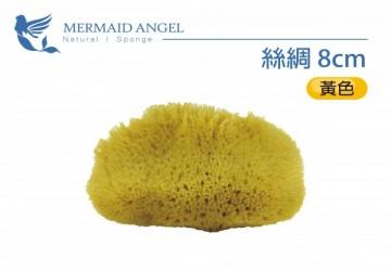 《 Mermaid Angel》希臘天然絲綢海綿-黃色8cm