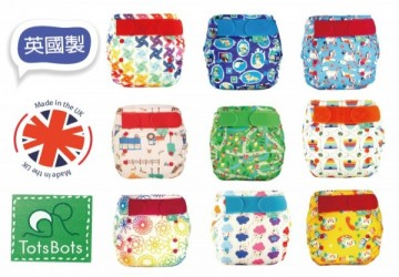 英國Totsbots布尿布買二件送配件組