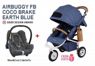 COCO BRAKE 推車(地球藍)Plus汽座提籃優惠組