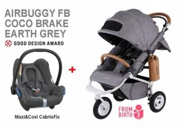 COCO BRAKE 推車(地球灰)Plus汽座提籃優惠組