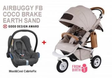 COCO BRAKE 推車(地球米)Plus汽座提籃優惠組
