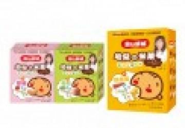寵兒餅舖幼兒米菓 三盒特價120元