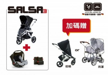 【ABC Design】Salsa 3 時尚三輪手推車-個性黑白+提籃+轉接器 (活動加碼雨罩/蚊帳二選一)