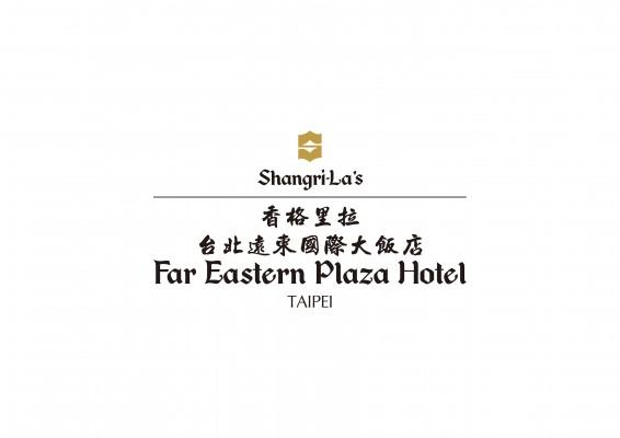 香格里拉遠東大飯店