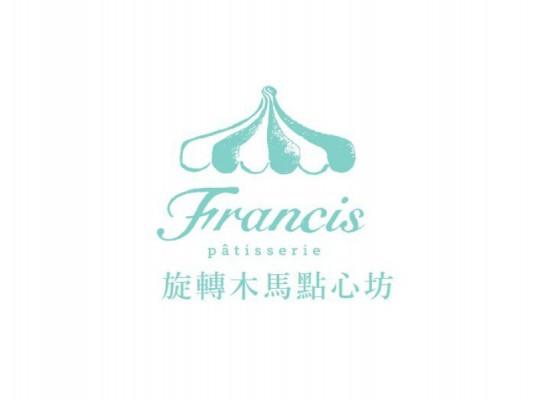 Pâtisserie Francis旋轉木馬