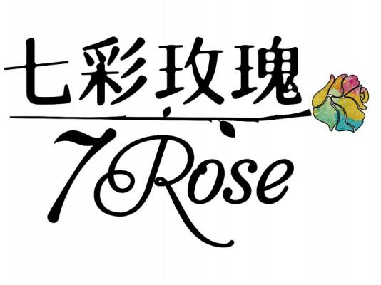 7Rose全球旅拍