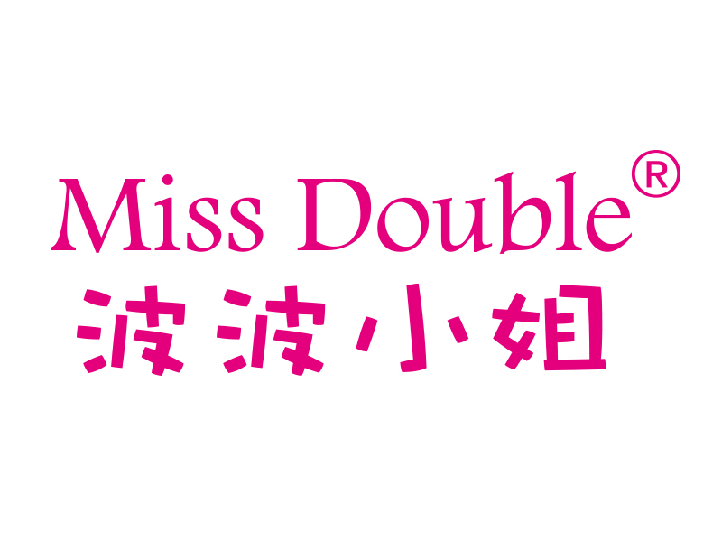 Miss Double波波小姐