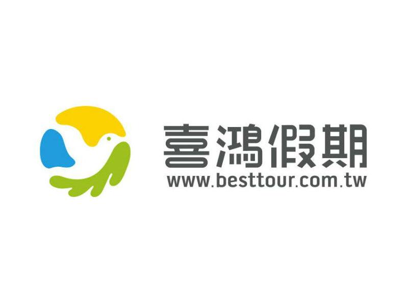 喜鴻旅行社