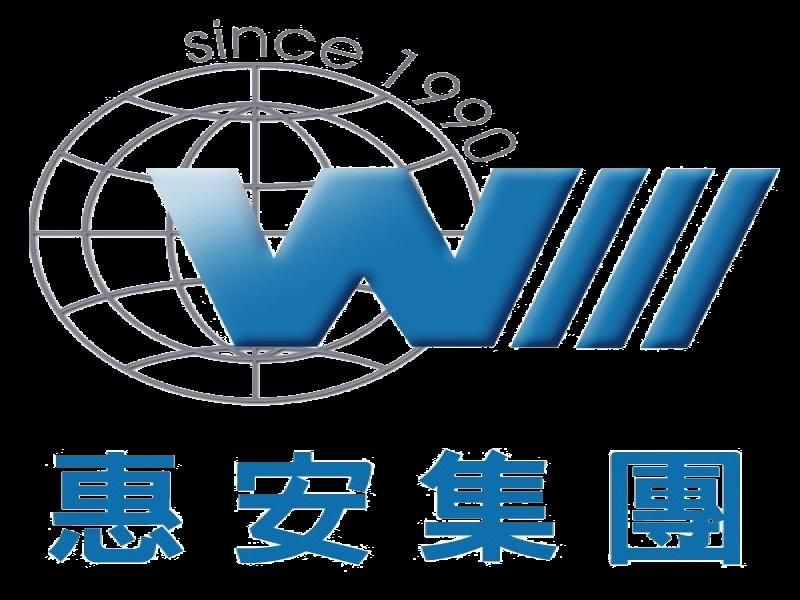 惠安旅行社/惠安國際教育中心