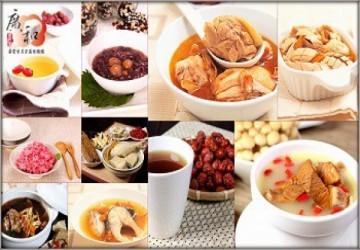 廣和尊龍A級月子餐* 30天餐/組