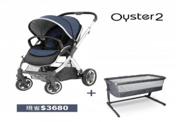 Oyster2英國雙向摺疊手推車 贈 dingbaby小床