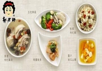 郭老師養生月子餐30天