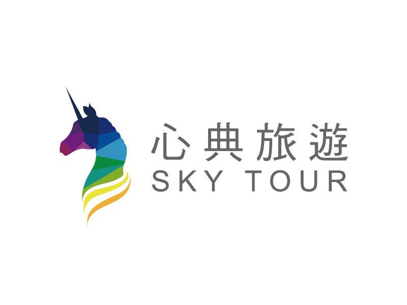興國旅行社