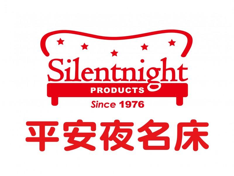 台灣平安夜