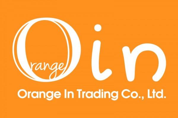 澄藝 OrangeIn