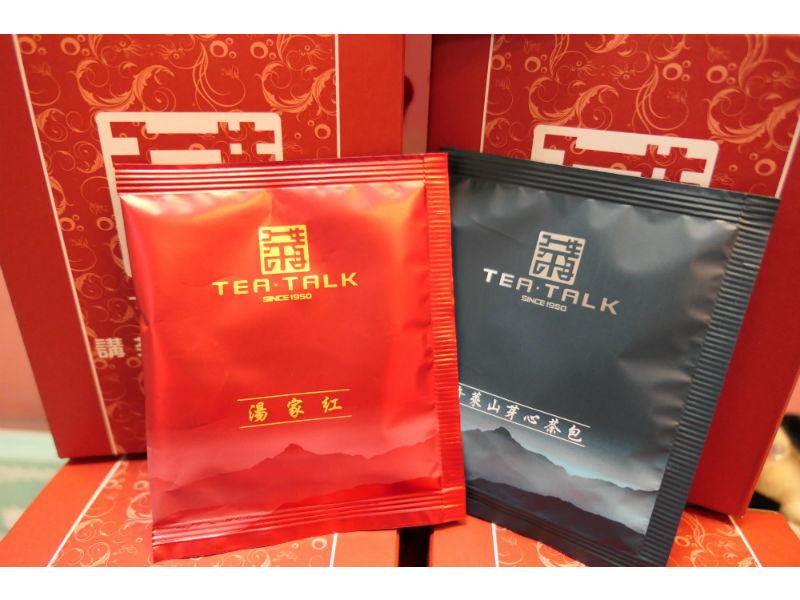 講茶茶包-台灣在地好茶