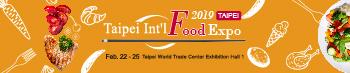 2019 Taipei Int'l Food Festival