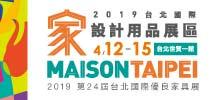 2019台北國際家設計用品展區